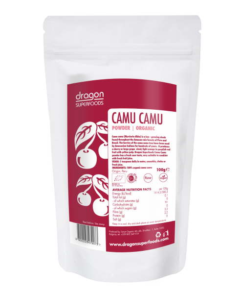 Bio Camu Camu
